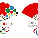 東京五輪のロゴ