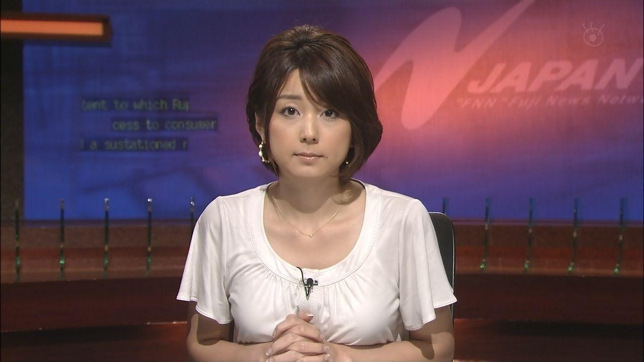 秋元優里の画像 p1_34