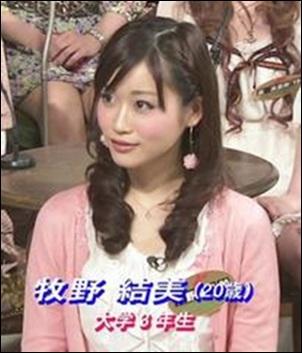 makino-yumi04