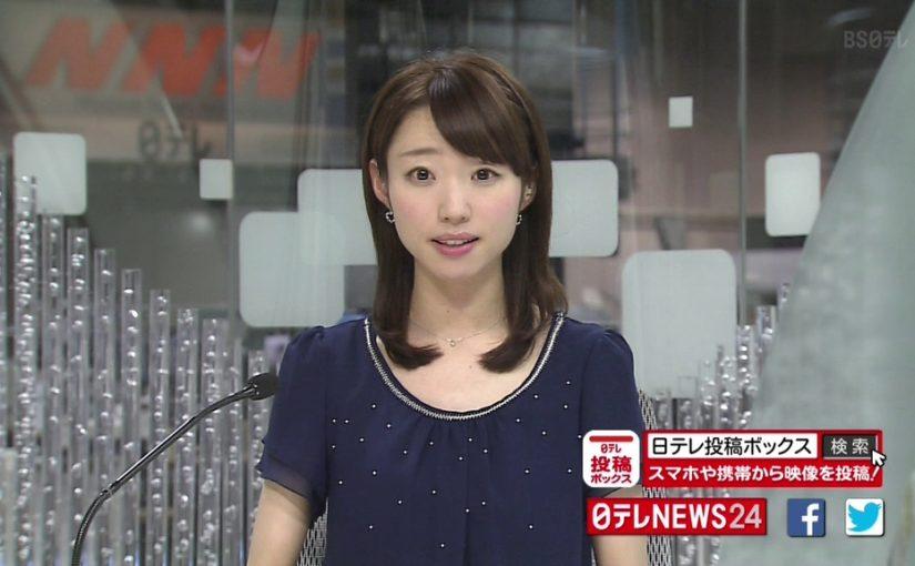 加田晶子の画像 p1_16