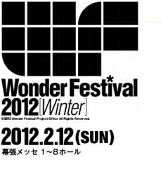 Wonder Fest Winter ed. 2012