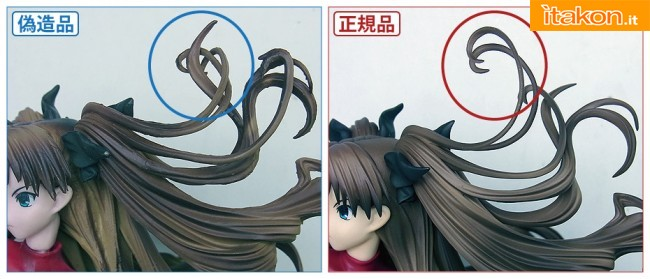 (left  false; right original) Obvious differences in the printing of the hair strands, often comprise the most useful for identifying a bootleg
