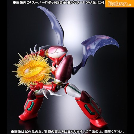 Dynamic Option Parts set: Shin Getter Robot & Mazinkaiser S.R.C.