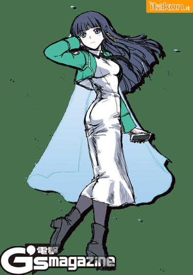 Miyuki Shiba - Mahouka Koukou no Rettousei - Dengeki - annuncio - 1