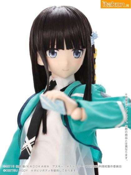 Mahouka Koukou no Rettosei Miyuki Shiba Hybrid Active Figure di Azone in preordine 5