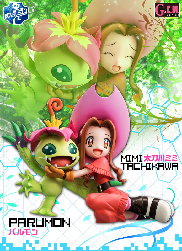 [Megahouse] - Digimon Adventure - Tachikawa Mimi e Palmon Digimon-adventure-mimi-tachikawa-e-palmon-megahouse-8