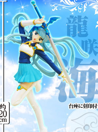 umi ryuuzaki break prize figure 1