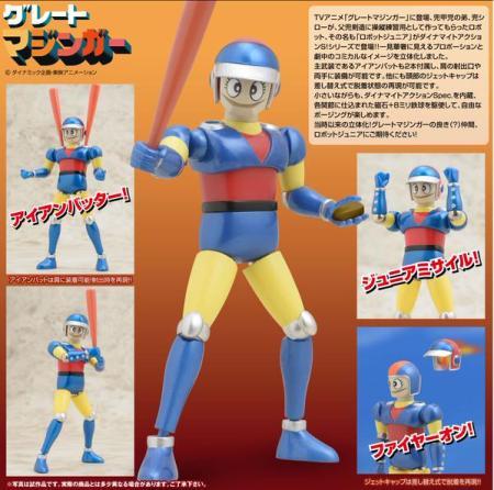 Evolution Toy  Junior Robot (1)