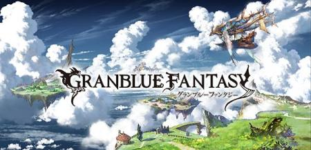 granblue-fantasy-header