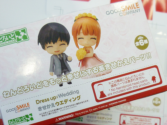 Nendoroid More Dress-Up Wedding Blog Preview 04