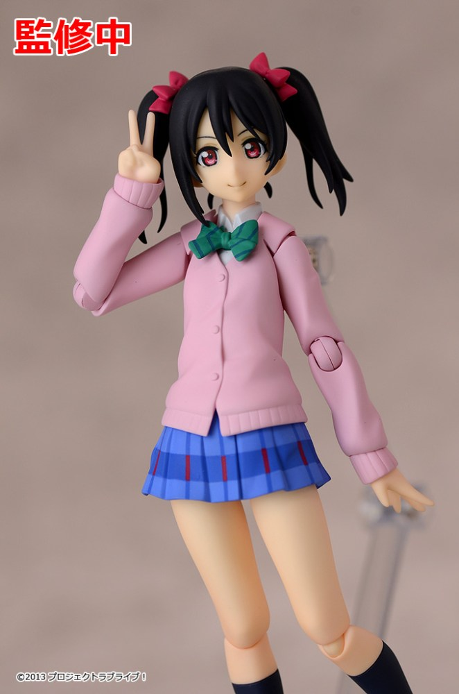 Niko Yazawa Uniform ver. da Love Live!