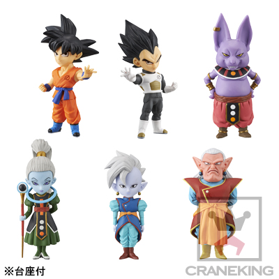 Dragon Ball Super World Collectable Figure Vol.1