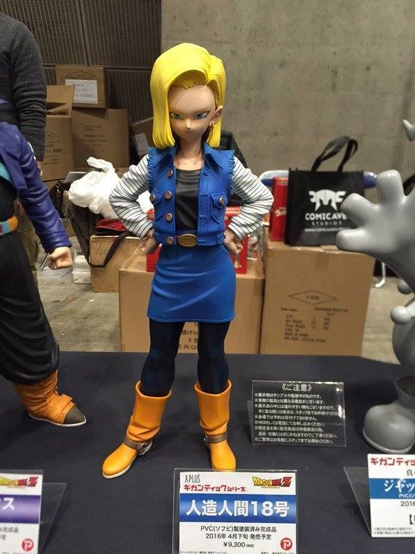 Android 18 Gigantic Series da ''Drabon Ball''