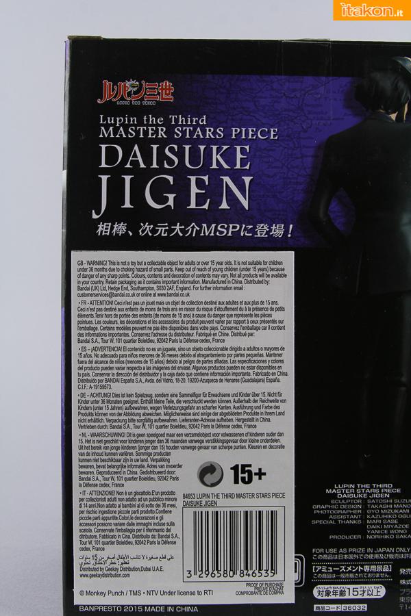 jigen-lupin-iii-banpresto-figure-4