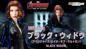 bnr_SHF_BlackWidow_600x341