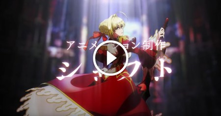 fate-extra-thumb