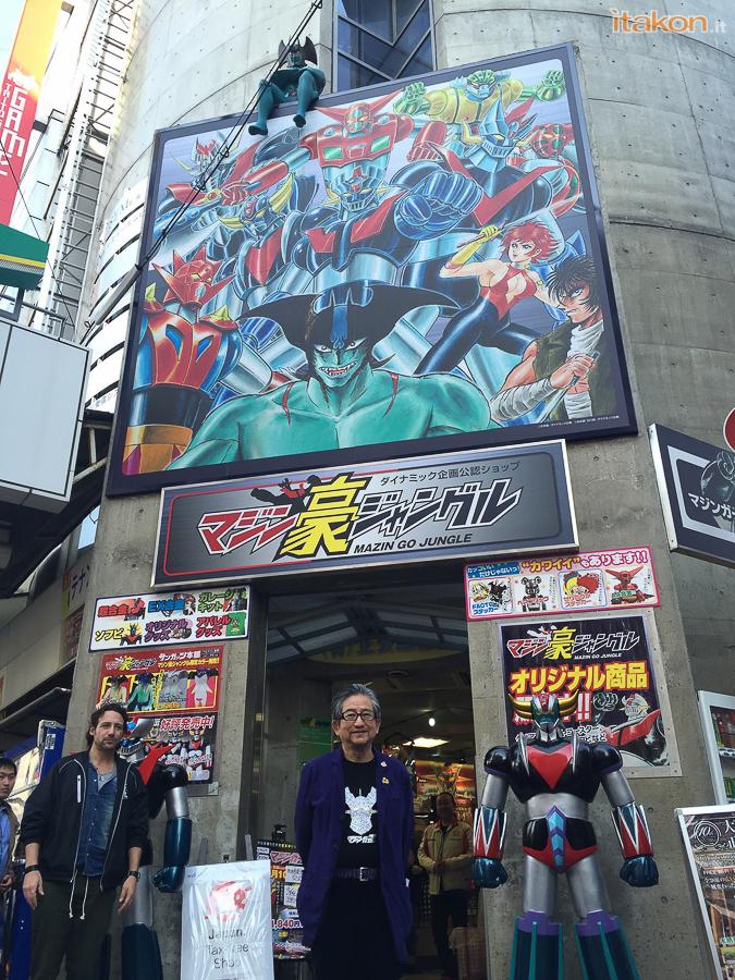 jungle-street-festa-gonagai-osaka-2-38