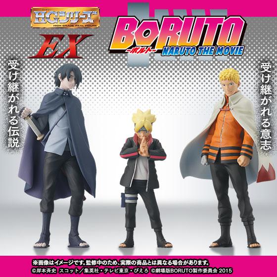Naruto_HGEX_in_preordine1