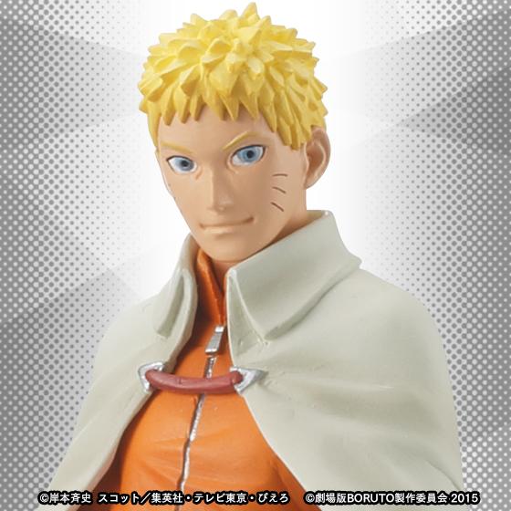 Naruto_HGEX_in_preordine2