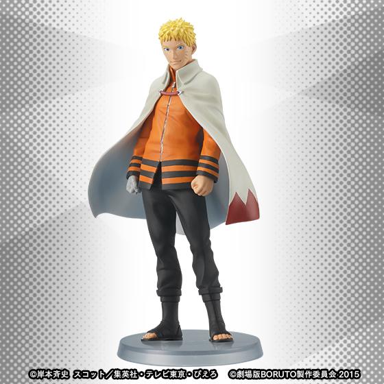 Naruto_HGEX_in_preordine3