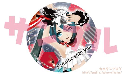 Nendoroid Co-de Miku hatsune Breathe With You Co-de GSC pics 11