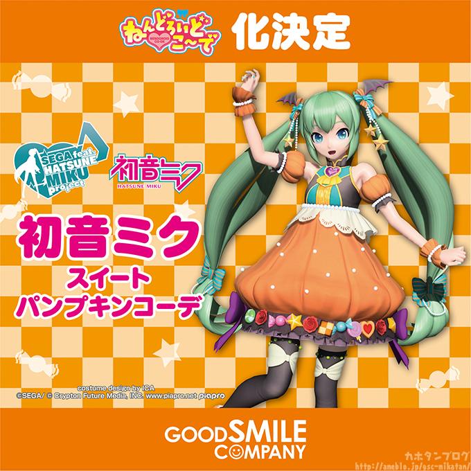 Nendoroid Co-de Miku hatsune Breathe With You Co-de GSC pics 99