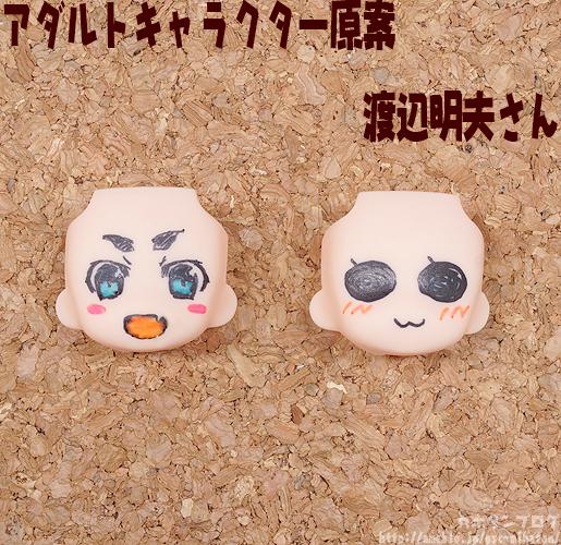 Adult Original Character Design: Akio Watanabe