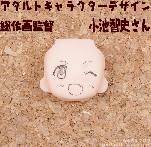 Adult Character Design & Chief Animation Director: Satoshi Koike