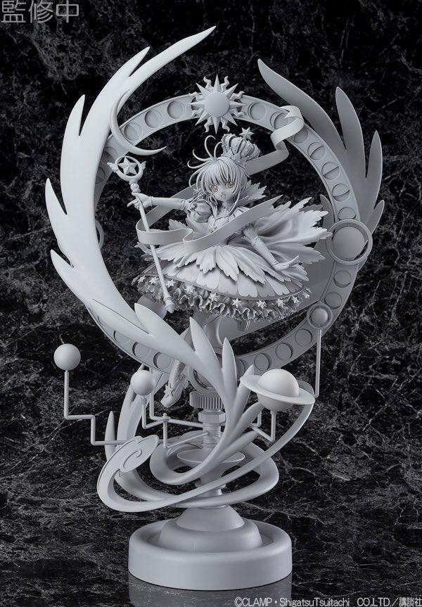 sakura kinomoto - GSC - annuncio - 1