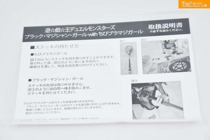 Dark Magician Girl - Amakumi x Hobby Japan - Recensione - Foto 08