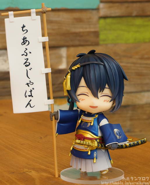 GSC Nendoroid Cheerful gallery 01