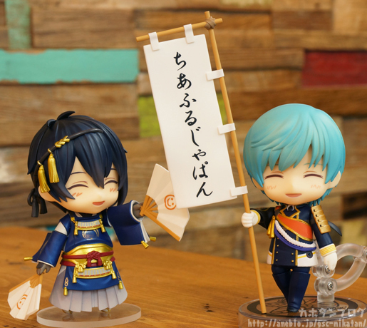 GSC Nendoroid Cheerful gallery 05