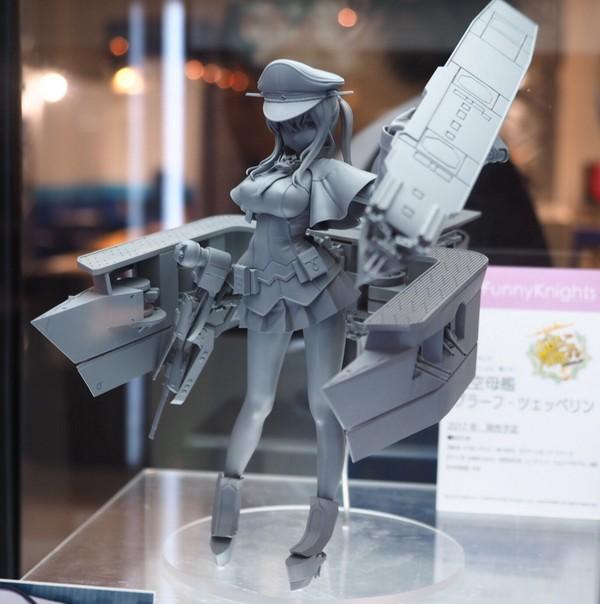 Graf_ Zeppelin_Aoshima_prototipo (9)