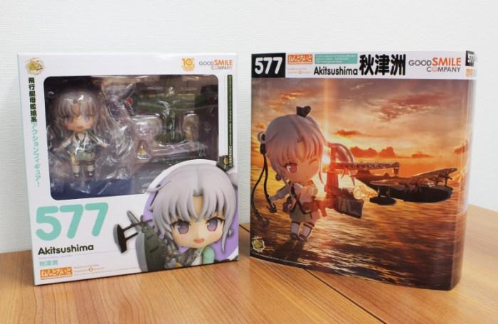 Nendoroid Akitsushima KanColle 01