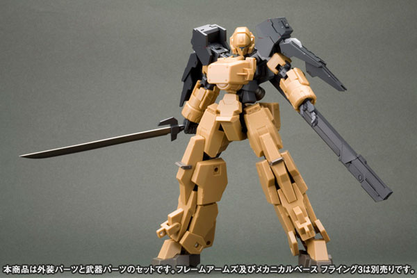 TOY-SCL2-13808_02