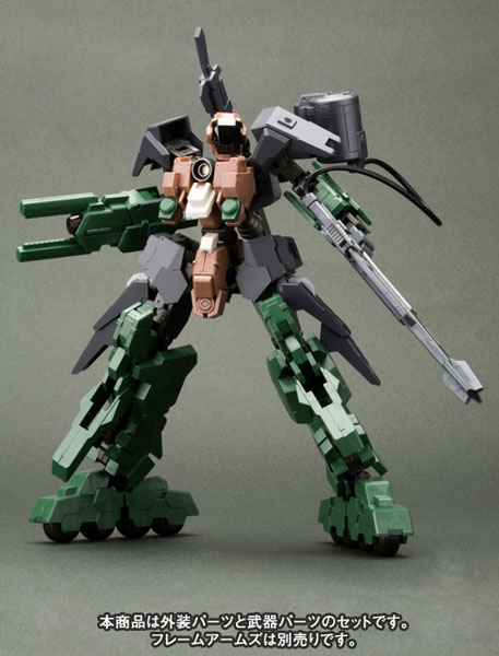 TOY-SCL2-13808_05