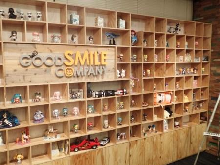 GSC Headquarter Gallery 18