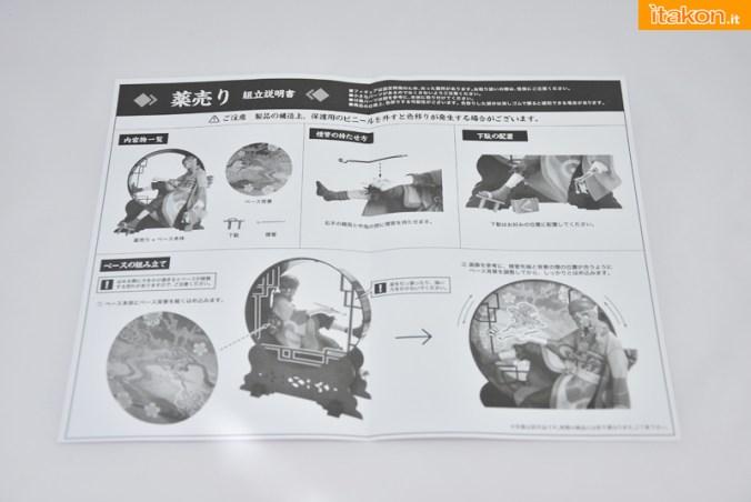Kusuriuri Mononoke - Recensione - Kotobukiya - Foto 12