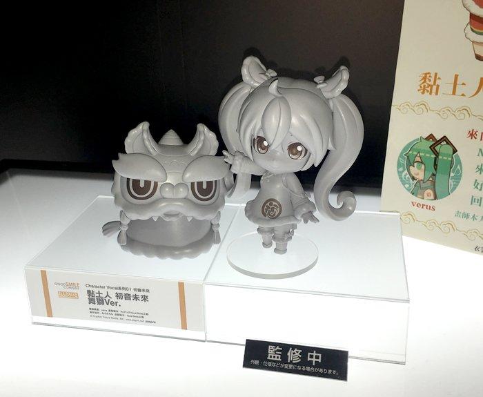 Miku Hatsune Shishimai pics Nendoroid 03