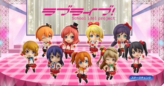 Nendoroid Love Live Training Outfit gallery 09
