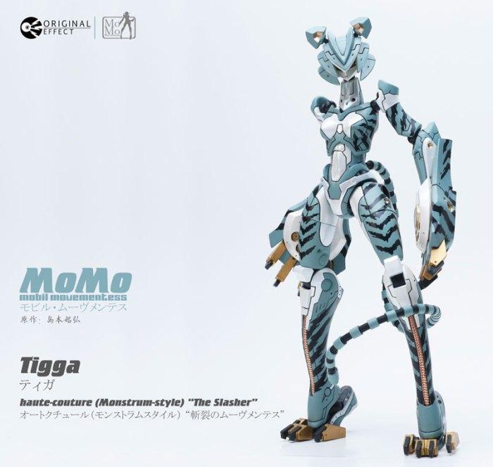 Tigga6
