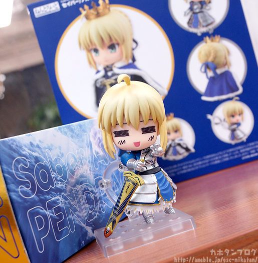 GSC Wonder Festo 2016 Summer preview 04