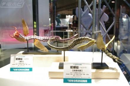 Kaiyodo (2)