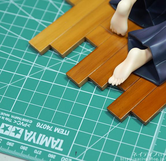 ''Nadeshiko Saionji'' by Parsley
