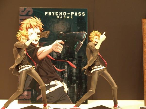Psycho-Pass - Kagari Shuusei