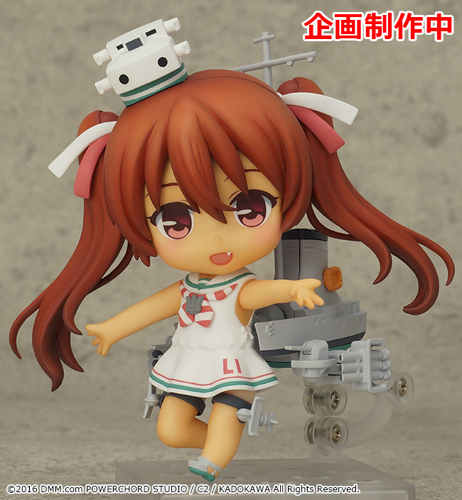 Libeccio da kantai Collection