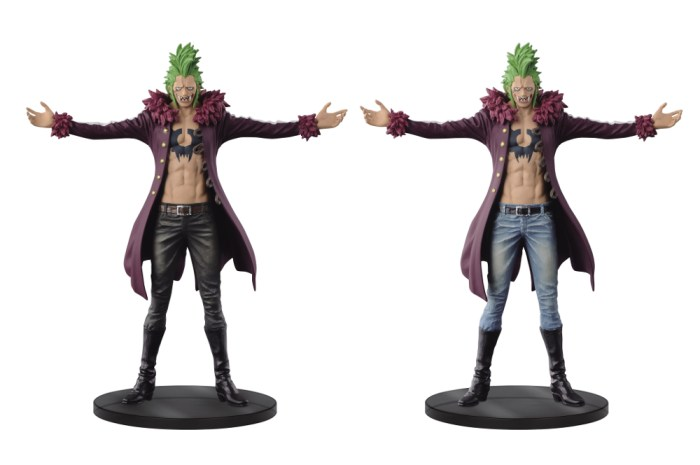 Bartolomeo - Jeans Freak - One Piece