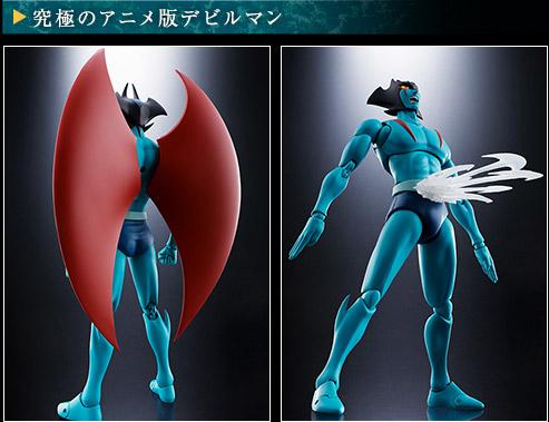 Devilman Bandai SH Figuarts pics 04