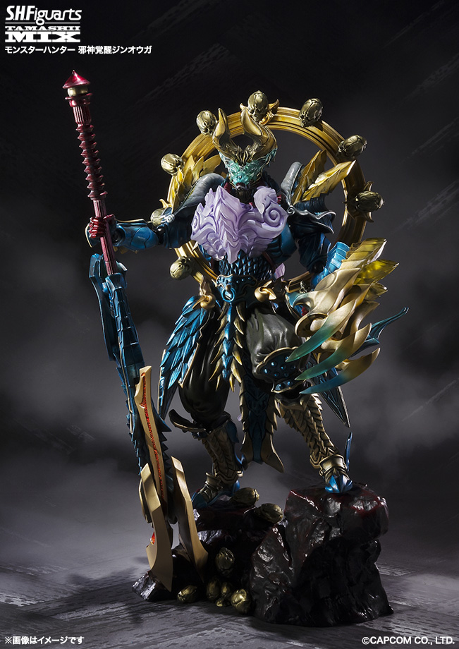 jinouga - armor - bandai - pre - 1