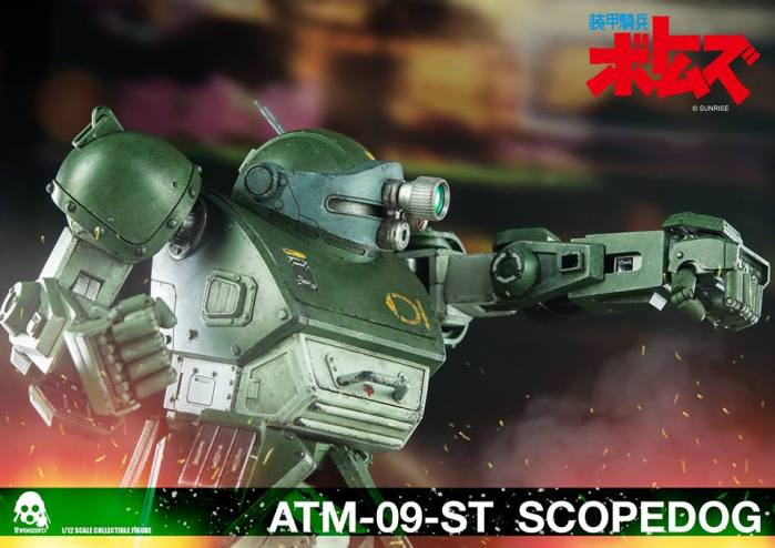 votoms - threezero - ATm - 21